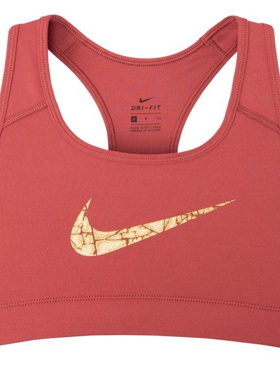 Nike Victory Women's Medium Su, Cedar/Metallic Gold, Xs, Nike